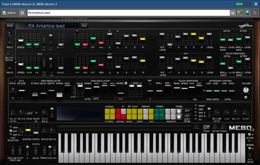 Mixcraft 8, Acoustica, DAW, Software Review, Music Software Review, Mixcraft 8 Review, Pro Studio, New Music Blog, Producer Forum,