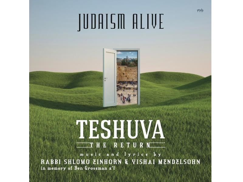 Judaism Alive, Teshuva: The Return, Album Review, Music Review, Indie Blog, Independent Music, Music Promotion, Submit Your Music, Music Submissions, Songwriter Community,