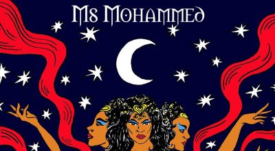 Ms. Mohammed, Alibi, Music Video, Music Review, Indie Blog, Independent Music, Unsigned Artists London, Music Promotion, Music Submissions, Submit Music,